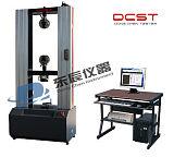 电子式拉力试验机,塑料配件拉力试验机,纤维材料拉力试验机