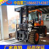 四驱越野叉车935宽桥稳定性强更安全上海直销厂家电话sjx