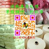 高价收购库存处理单股棉纱,针织布