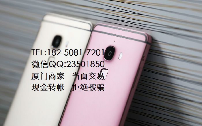 厦门手机回收/苹果/三星/小米/华为/OPPO/步步高/VIVO/魅族/中兴/努;