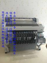 供應大幅面絲印噴墨菲林打印機;