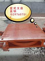 GPZ(Ⅱ)2.5DX2.5SX盆式支座/盆式桥梁支座/盆式支座厂家直销