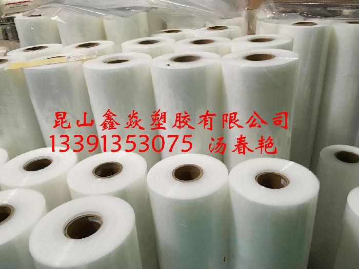 貼體膜 貼體包裝膜 新型貼體膜