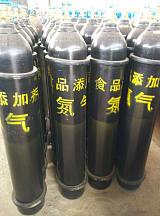 供應廣州、深圳、佛山食品氮 食品氮氣 液氮