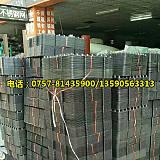 广东东莞排水板生产厂家价格;