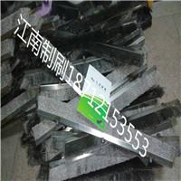 环冷机台车密封装置钢刷_环冷机密封钢刷厂家-潜山江南;