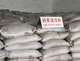 金三角耐火材料廠專業生產輕質保溫澆注料;