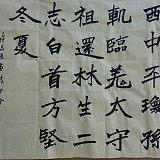 供应深圳定做装裱字画框;
