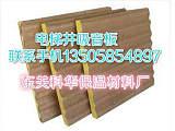 江苏无锡建筑用4厘米岩棉保温板 ;