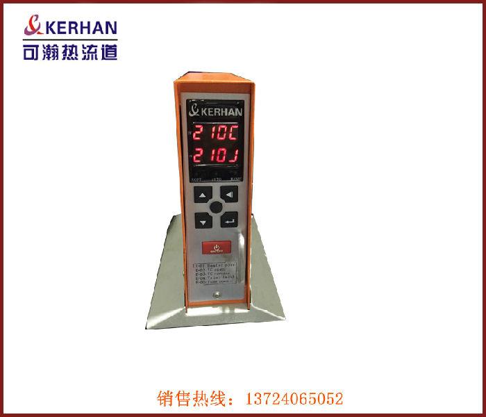 广州可瀚热流道温控箱、温控卡厂家;