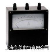C21系列0.5级指针式直流微安表|毫安表|安培表|毫伏表|伏特电压表