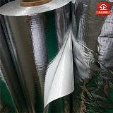 专业定做铝箔锡纸 铝膜编织袋 铝塑纸真空布;