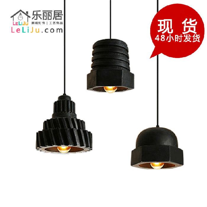 中山古镇创意混凝土水泥灯具批发供应;