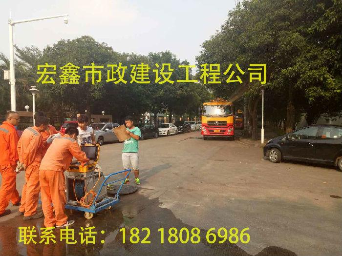 深圳 污水雨水管道清淤公司 排水管道疏通公司,管道清淤公司,;