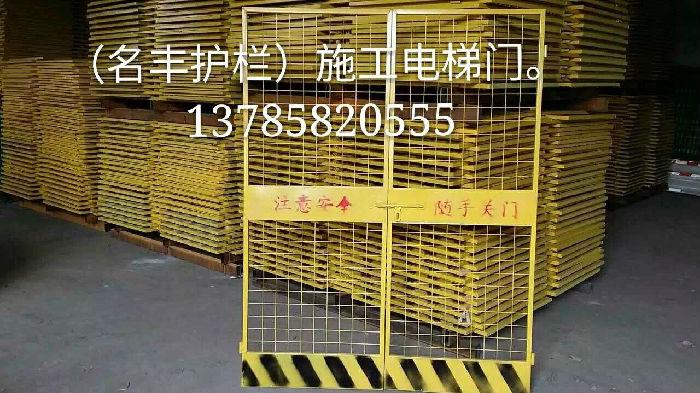 施工电梯门大量现货
