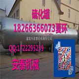 供应高效节能胶辊硫化罐 胶鞋硫化罐等;