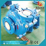 供應礦用耐磨合金離心渣漿泵;