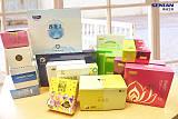 武漢森瀾生物科技有限公司,提供粉劑oem,粉劑odm,實力GMP廠家;
