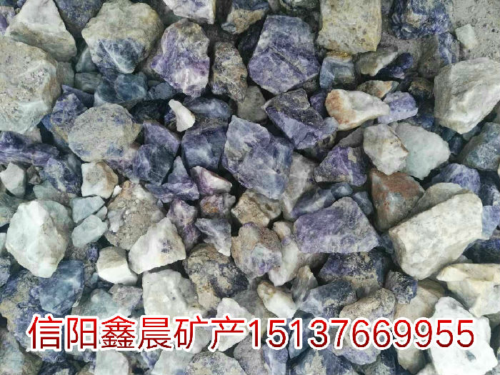 信阳鑫晨矿产销售萤石块;