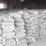 42.5袋裝水泥 硅酸鹽水泥 產家直銷;