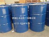 供应山东工业级正丁胺,一正丁胺价格;