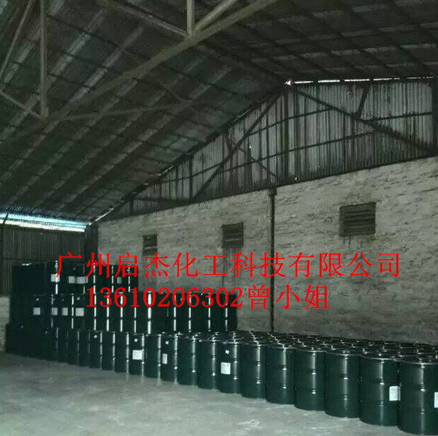韩国聚丁烯pb1400尽在广州启杰化工;