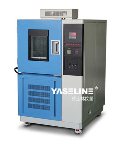 中国最大的【高低温试验箱】厂家推荐;