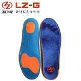 acfeco极限缓冲 互牌噶破性能专业矫正款减震足弓运动鞋垫