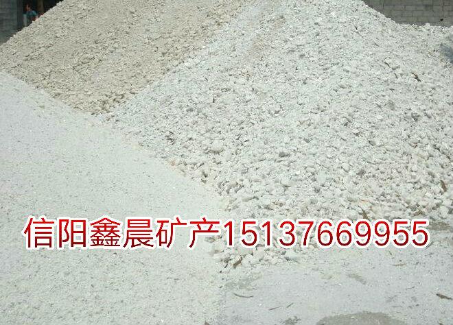 信阳鑫晨矿产常年直销萤石沙;