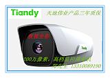 供應200萬像素夜視全彩監控攝像機