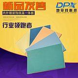 工程板丨无机树脂板丨理化板丨工程板批发;