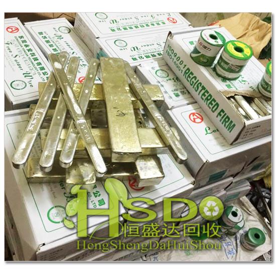 东莞清溪回收废锡漆包线回收废钨钢;