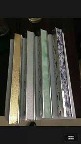 集成吊頂配件 二級呂梁 鋁梁型材立體頂復式頂 錯層復式吊頂呂;
