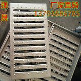 哪里的不锈钢水沟盖板质量好_厨房排水沟盖板_水沟篦子生产厂家