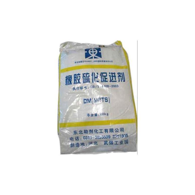 江苏回收橡胶染料颜料树脂助剂;