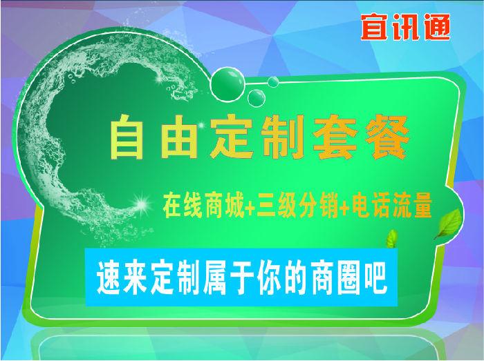 宜讯通网络电话成为通讯行业发展热点