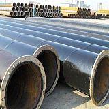 大口徑熱擴管 Q235熱擴管 Q235螺旋管 薄壁大口徑鋼管