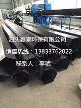 重庆市 玻璃钢 阳极管鑫泰环保质量您放心;