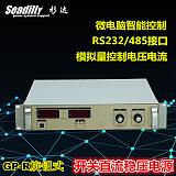 杉达直流稳压电源GP6060R实验维修可调直流电源数显0-60V60A