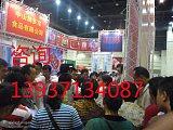 河南省鄭州市2017年4月食品飲料和機械設備展會邀請函;