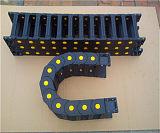 批发尼龙拖链,塑料拖链,工程电缆保护链,坦克链条;