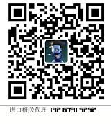 深圳色谱仪进口关税、光谱仪报关流程|质谱仪进口关税。;