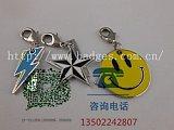 廣州鑰匙扣專業制作