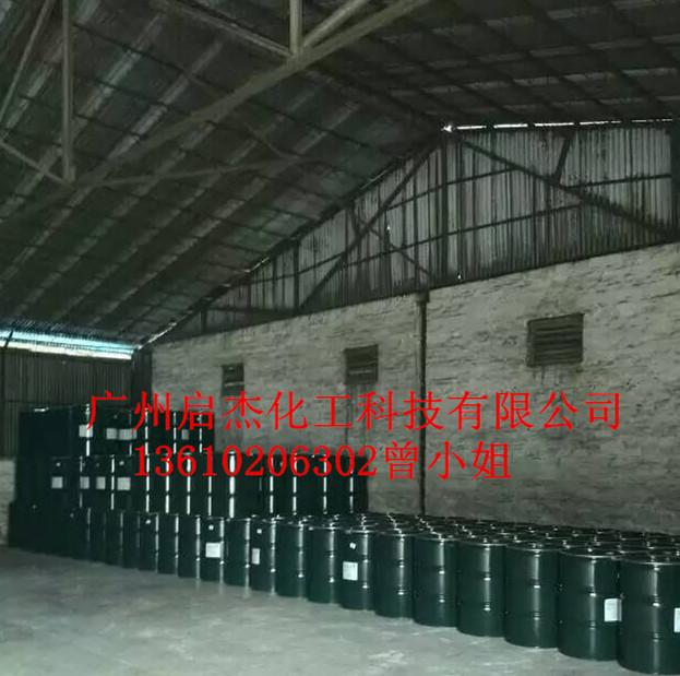 韩国聚丁烯pb950尽在广州启杰化工;