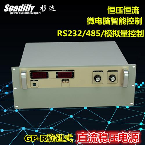 直流稳压电源GP30500T/30V500A数字可调电源笔记本电脑手机维修电源