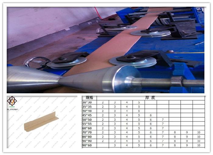 青岛L型纸护角|规格齐全|质量保证;