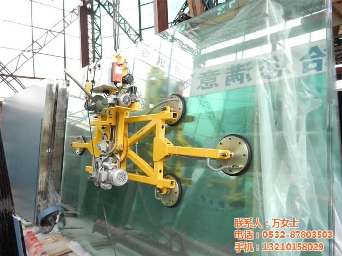 威海玻璃吸吊机中空玻璃专用设备哪家专业 ;