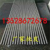 供應進口JL-37B 電磁閥專用軟磁合金不銹鋼棒料圓鋼冷拉光圓