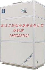 除湿机,南京五洲除湿机国家标准起草单位