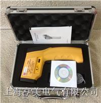 ET990D手持式红外测温仪 ;